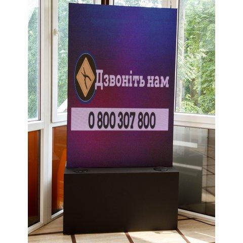 RGB LED-дисплей для реклами 1024 мм × 1536 мм, (256 × 384 точок), IP20 Прев'ю 4